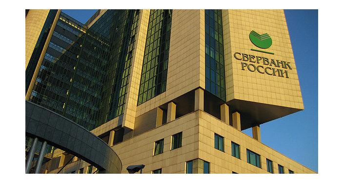 Siège de la Sberbank