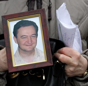 Portrait de Sergueï Magnitski