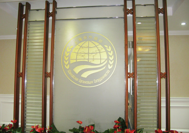 Logo de l'Organisation de coopération de Shanghai (OCS)