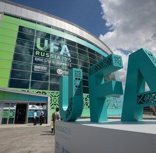 Sommet de l'Organisation de coopération de Shanghai (OCS) se tiendra le 10 juin à Oufa (Russie)