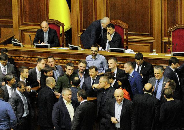 Rada suprême d'Ukraine (Conseil suprême d'Ukraine). Archive photo