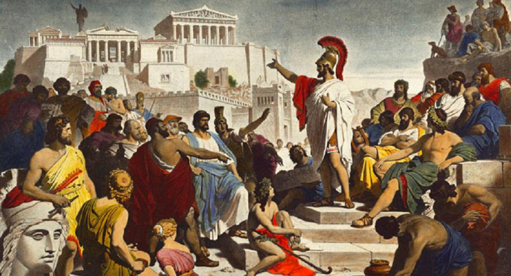 Discurso funebre pericles