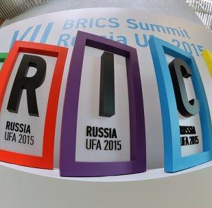 BRICS, logo