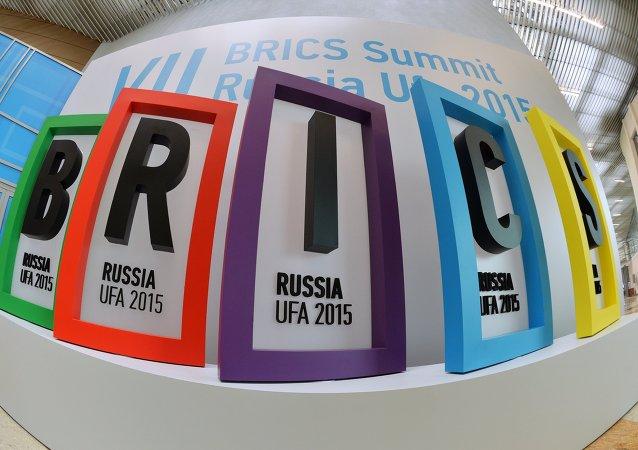 Le logo des BRICS, Ufa