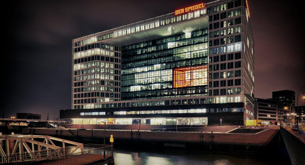 Siège du magazine Der Spiegel à Hambourg