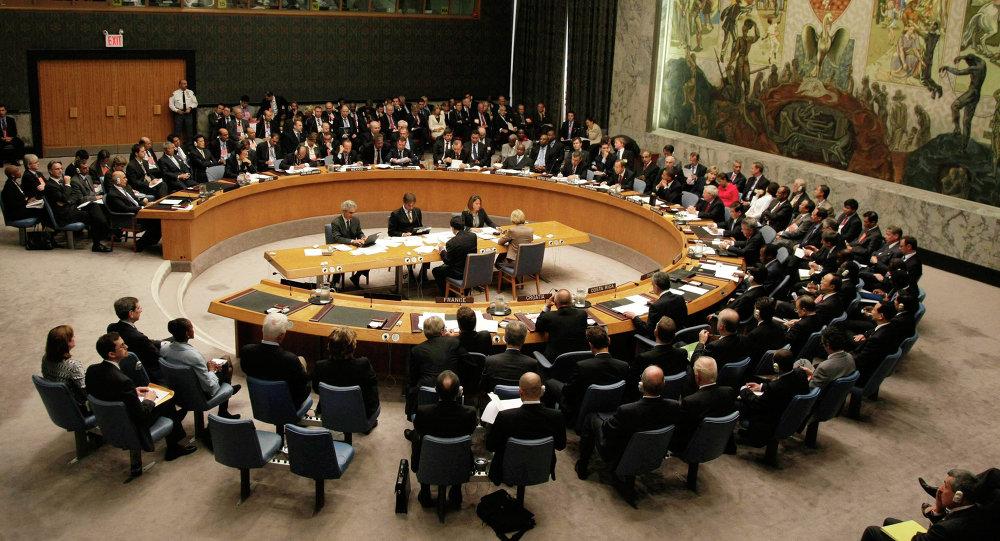 Conseil de sécurité de l'Onu. Photo d'archive