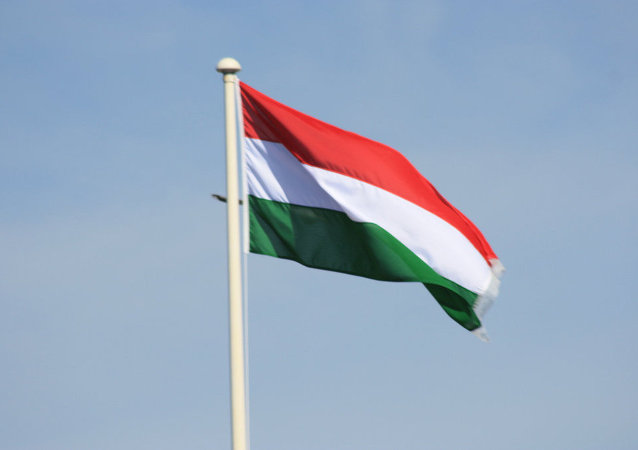 Drapeau hongrois
