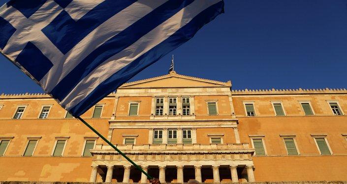 Parlement grec