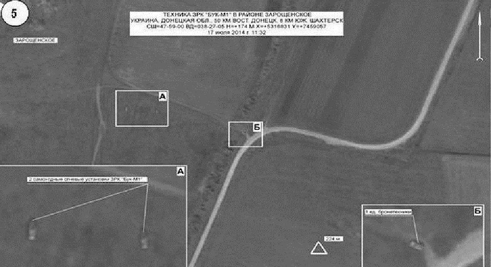 Capture d'écran: Ministre russe de la Défense