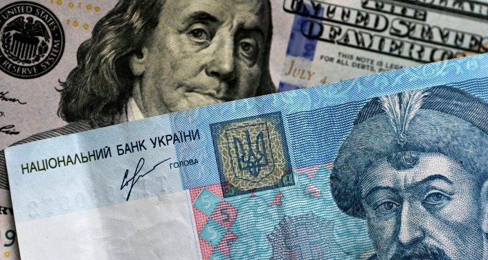 Les billets américain et ukrainien