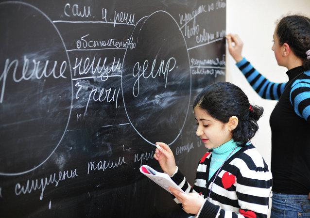 Leçon de russe