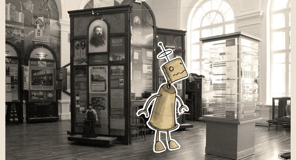 Robot Sweeper, personnage du premier jeu mobile russe contre le Sida