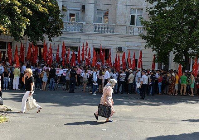 Protest PSRM
