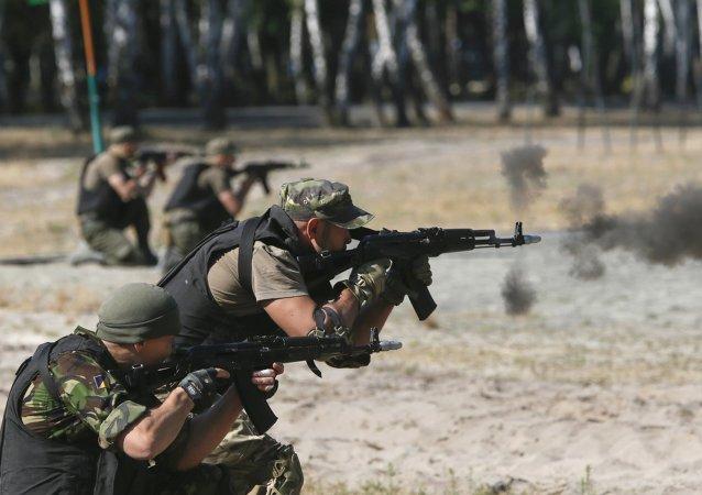 Garde nationale ukrainienne