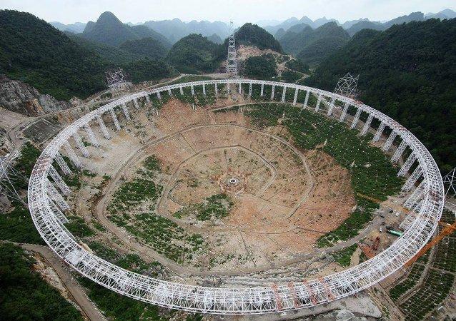 500米口径球面射电天文望远镜雏形初具
