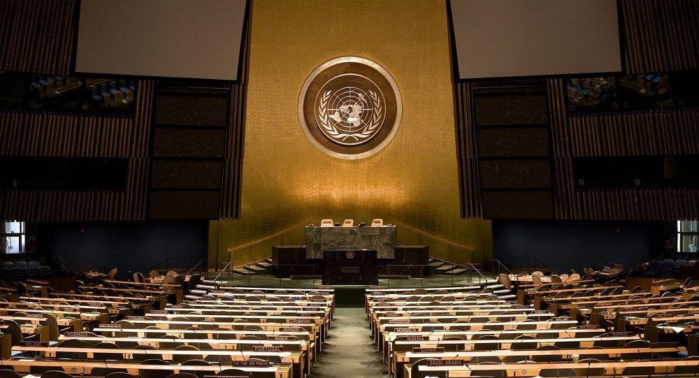 Siège de l'Onu à New-York. Salle des Assemblées générales