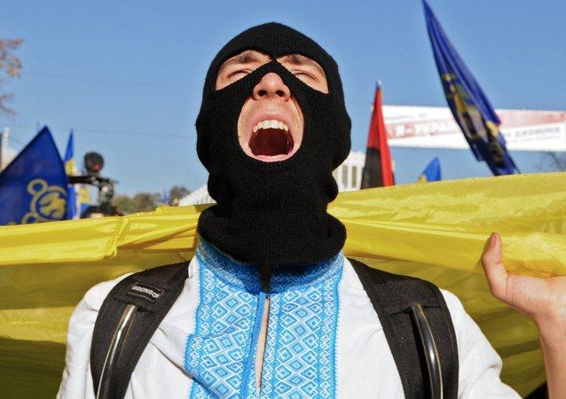 Ukrainien. Image d'illustration