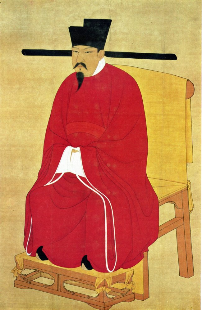 Shen Zhou, empereur chinois du XVe siècle