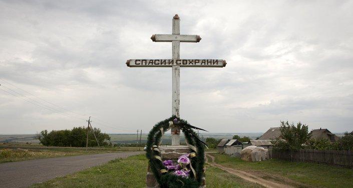 Lieu de la catastrophe du Boeing malaisien dans le Donbass