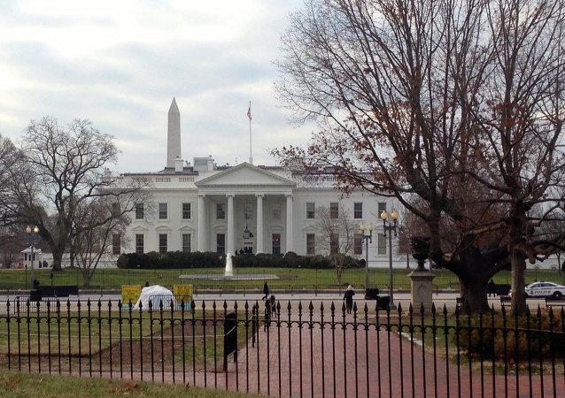 La Maison Blanche