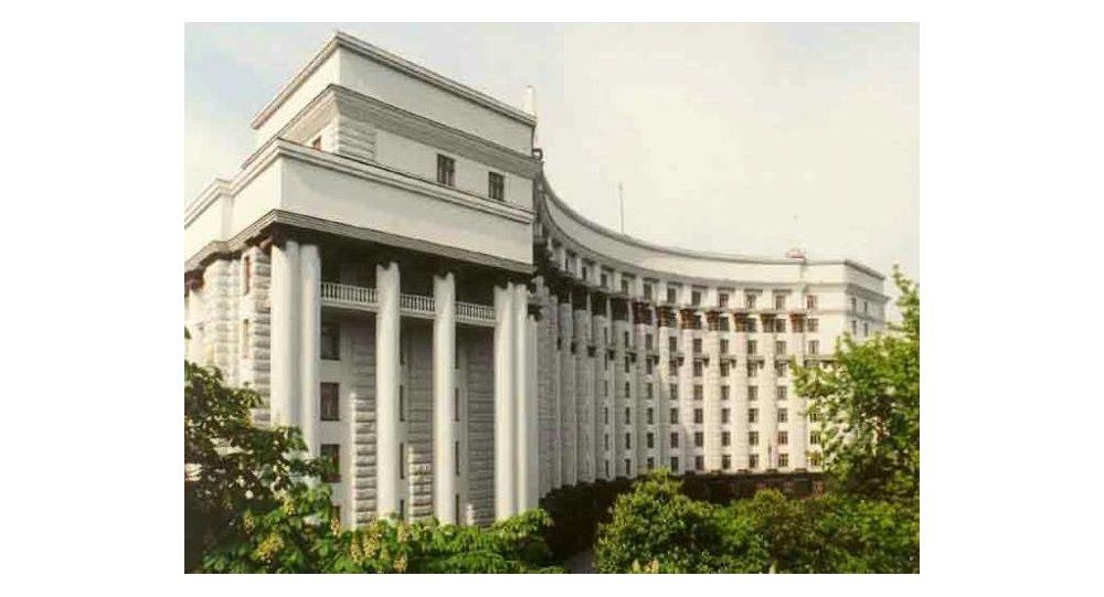 Le siège du gouvernement ukrainien à Kiev