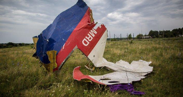 Des débris du Boeing-777