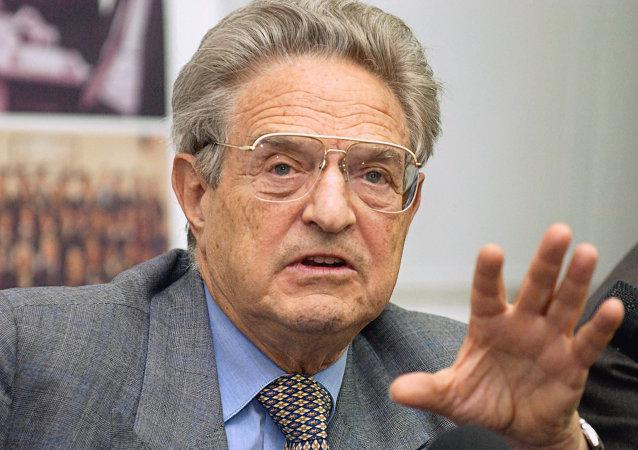 Milliardaire américain George Soros