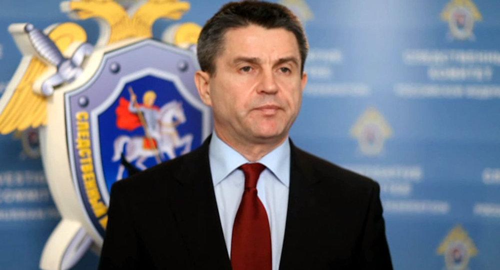 Vladimir Markine