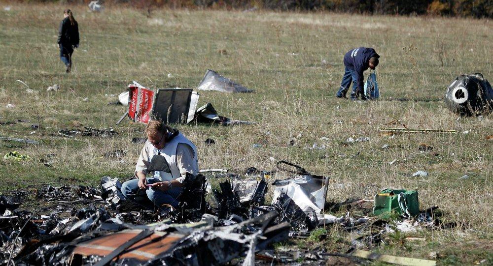 Lieux du crash du MH-17