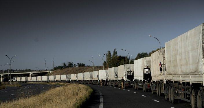 Un convoi d'aide humanitaire russe