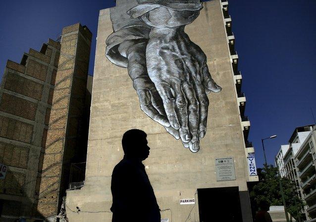Athènes. La crise grecque vue par les artistes de rue