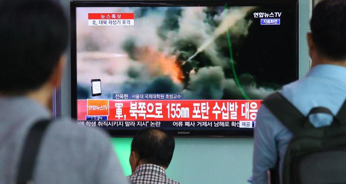 Corée: la tension à son comble.