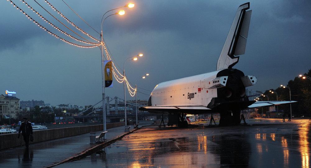 Buran space shuttle