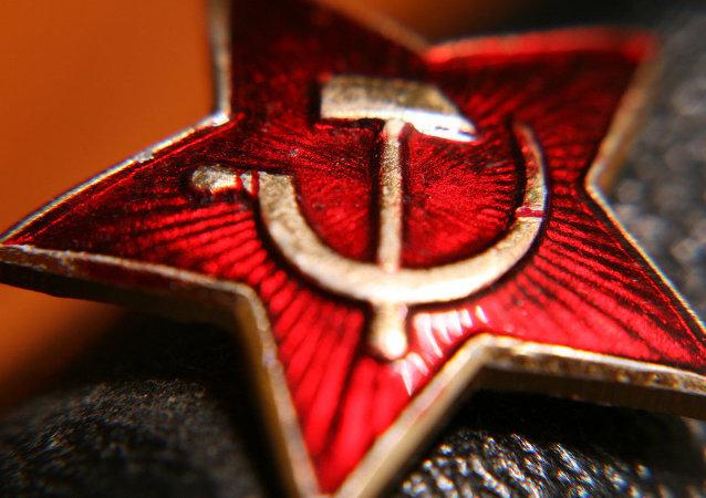 Symboles communistes
