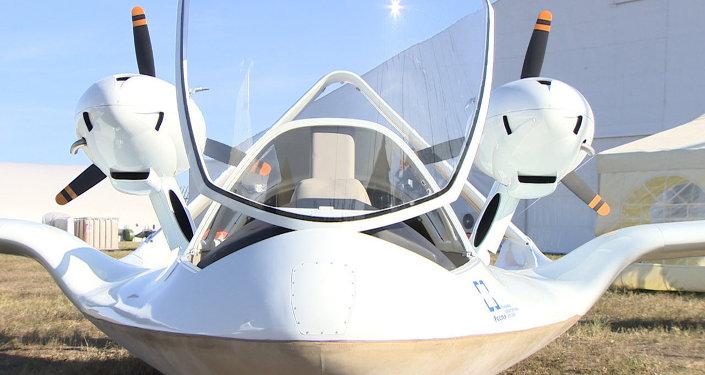 Salon MAKS 2015: le drone de reconnaissance Tchirok en taille réelle