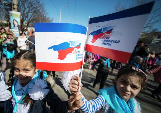 Fête de la réunification de la Crimée avec la Russie