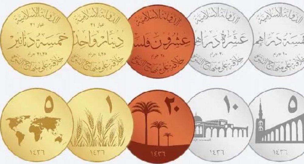 Dinar islamique