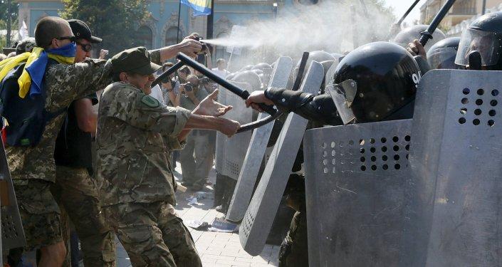 Heurts à Kiev
