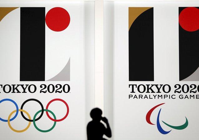 Le logo des Jeux Olympiques 2020 de Tokyo