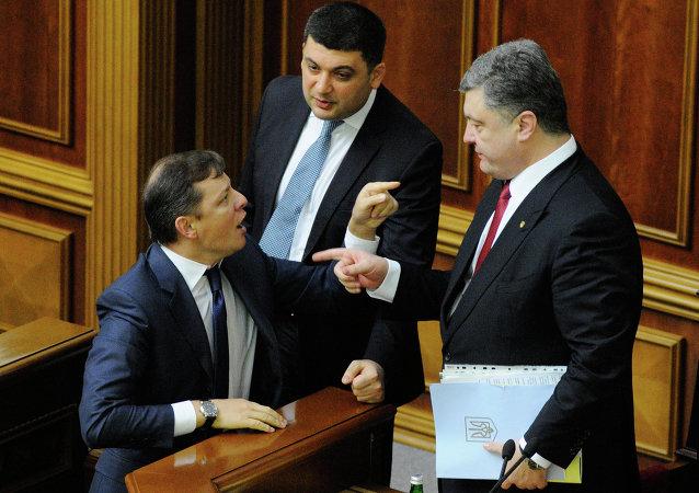 Oleg Liachko, Volodymyr Hroïsman, le président Porochenko