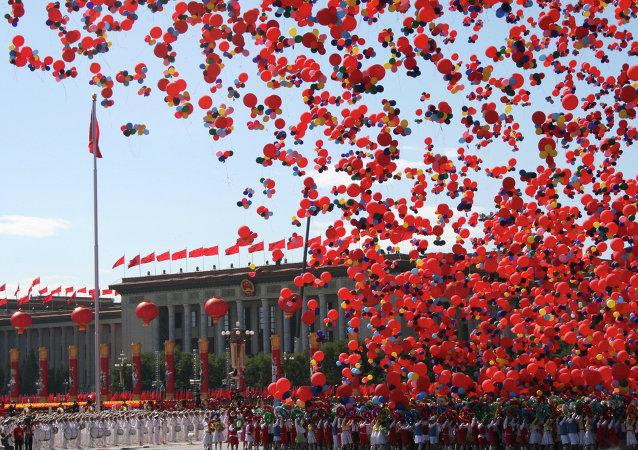 défilé militaire à Pékin