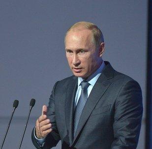 Le président russe Vladimir Poutine au Forum économique oriental, le 4 septembre 2015