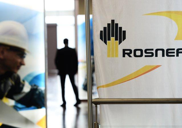 Géant pétrolier russe Rosneft