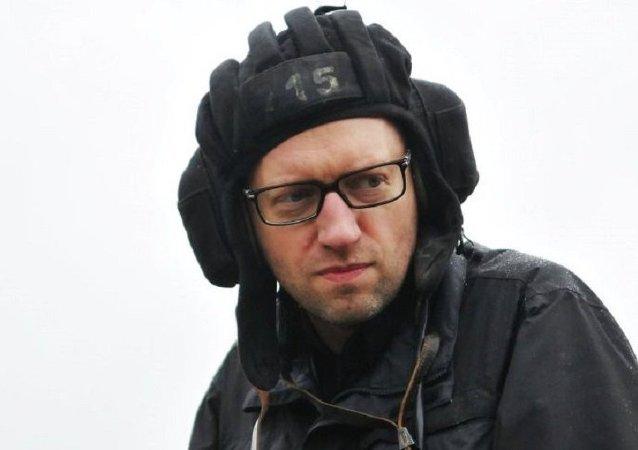 Arseni Iatseniouk. Image d'illustration