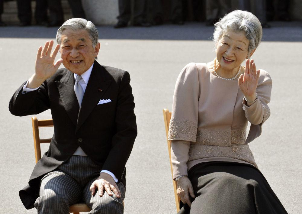L'empereur du Japon Akihito