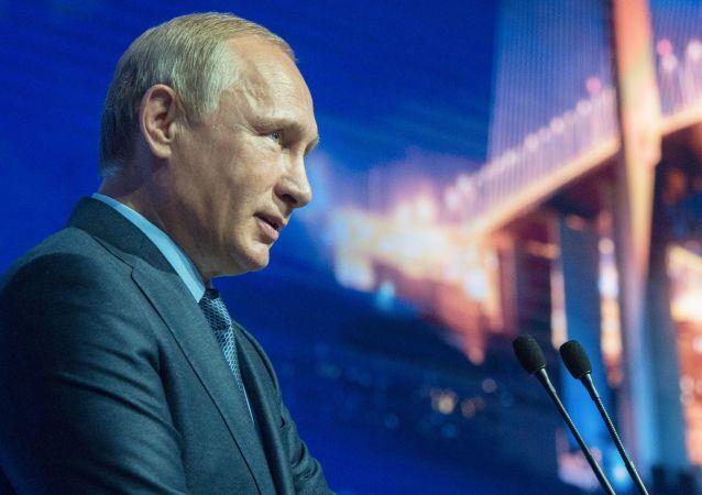 Vladimir Poutine au Forum économique oriental débute à Vladivostok