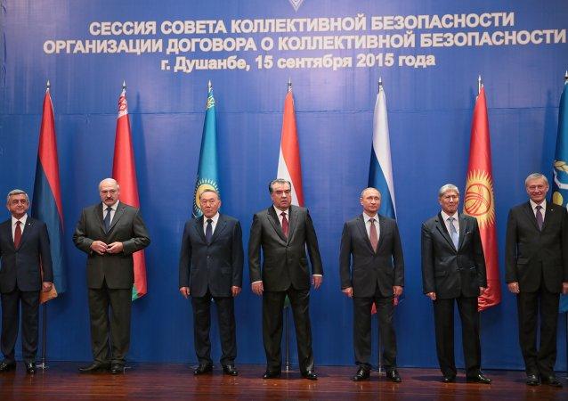 Sommet de l'OTSC, Douchanbe, le 15 septembre 2015