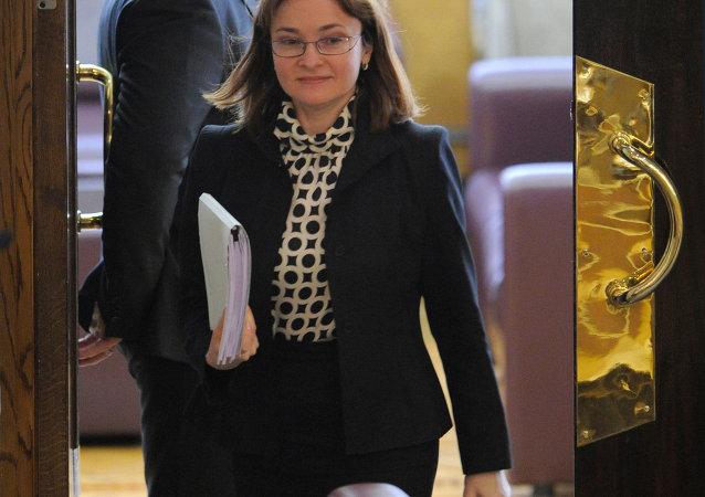 Elvira Nabioullina