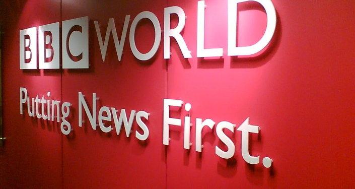 La chaîne de télévision BBC