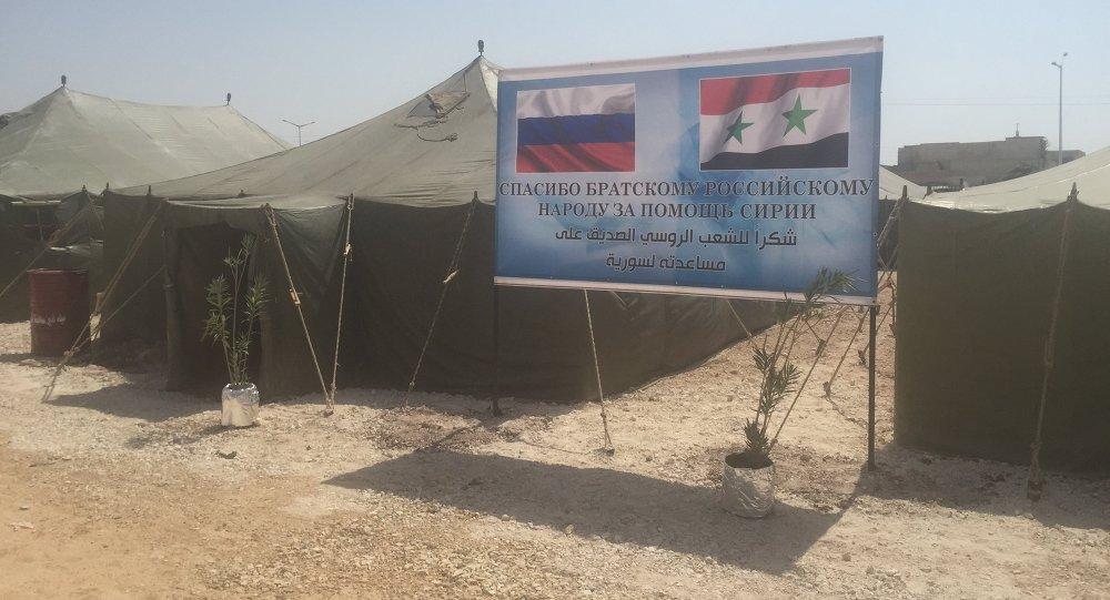 Syrie: la Russie inaugure son premier camp pour les réfugiés